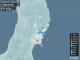 2020年10月27日12時44分頃発生した地震