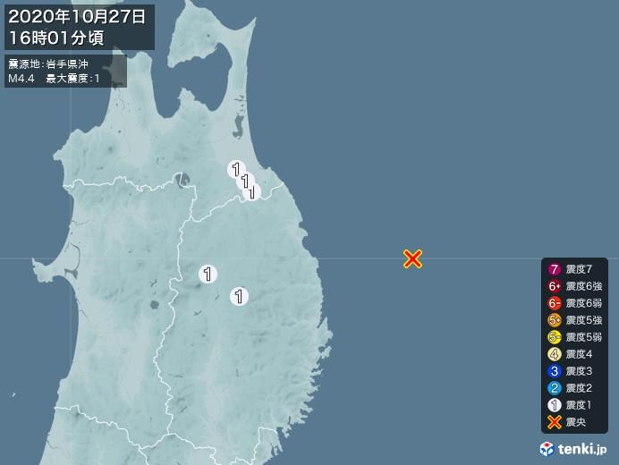 地震情報(2020年10月27日16時01分発生)