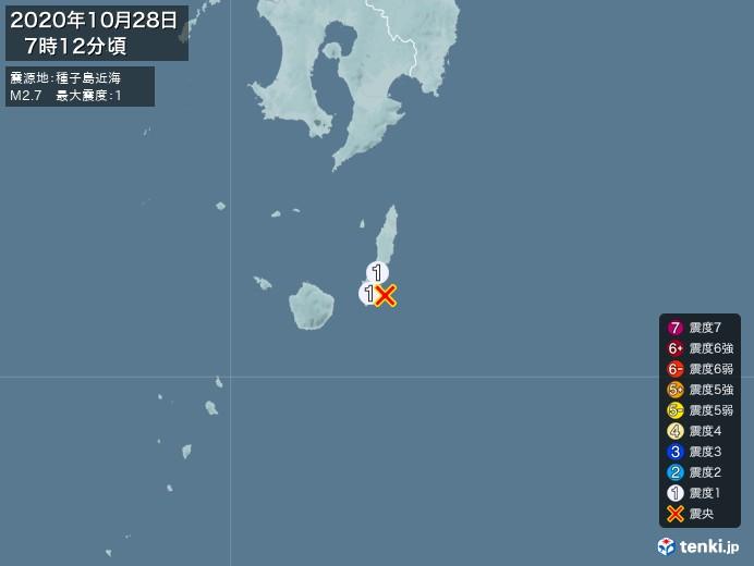 地震情報(2020年10月28日07時12分発生)