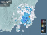 2020年10月28日15時58分頃発生した地震