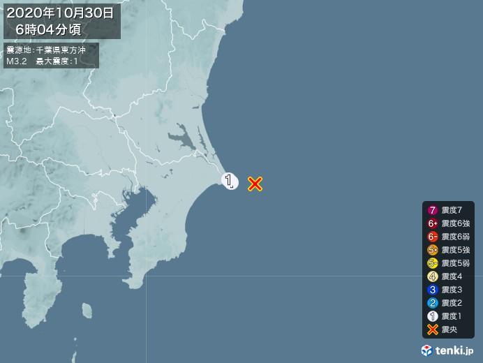 地震情報(2020年10月30日06時04分発生)