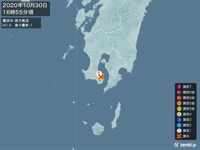 地震情報(2020年10月30日16時55分発生)