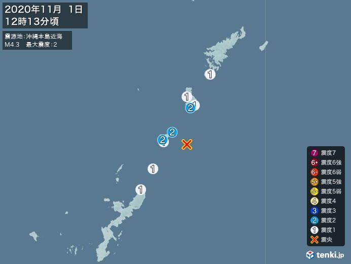 地震情報(2020年11月01日12時13分発生)