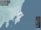 2020年11月01日19時40分頃発生した地震