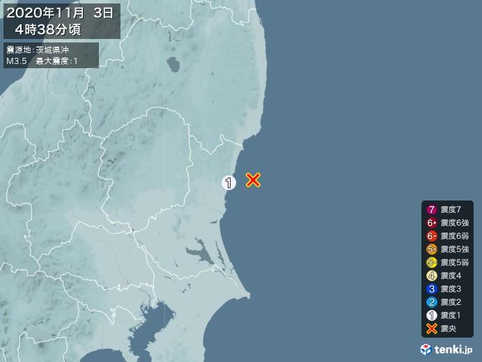 地震情報(2020年11月03日04時38分発生)