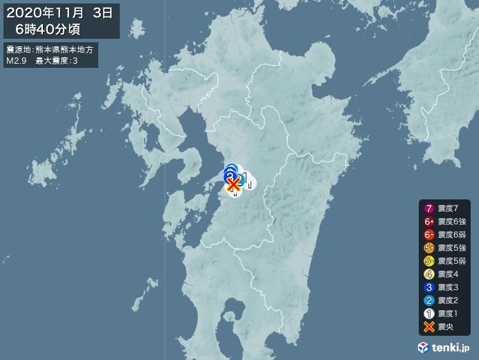 地震情報(2020年11月03日06時40分発生)