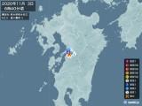 2020年11月03日06時40分頃発生した地震