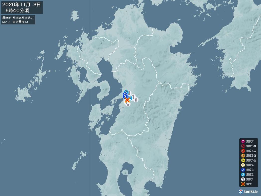 地震情報 2020年11月03日 06時40分頃発生 最大震度:3 震源地:熊本県熊本地方(拡大画像)