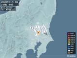 2020年11月04日23時21分頃発生した地震