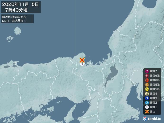 地震情報(2020年11月05日07時40分発生)