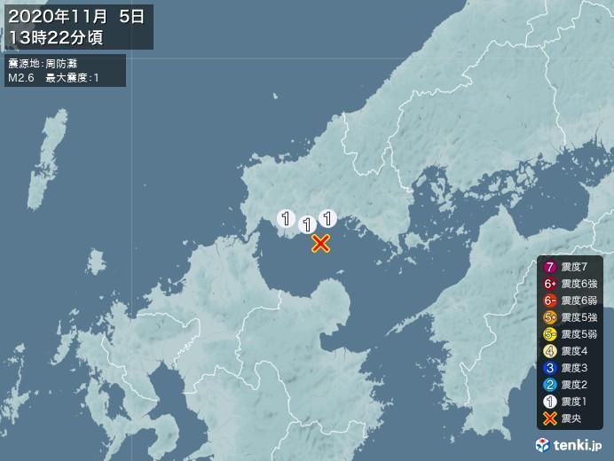 地震情報(2020年11月05日13時22分発生)