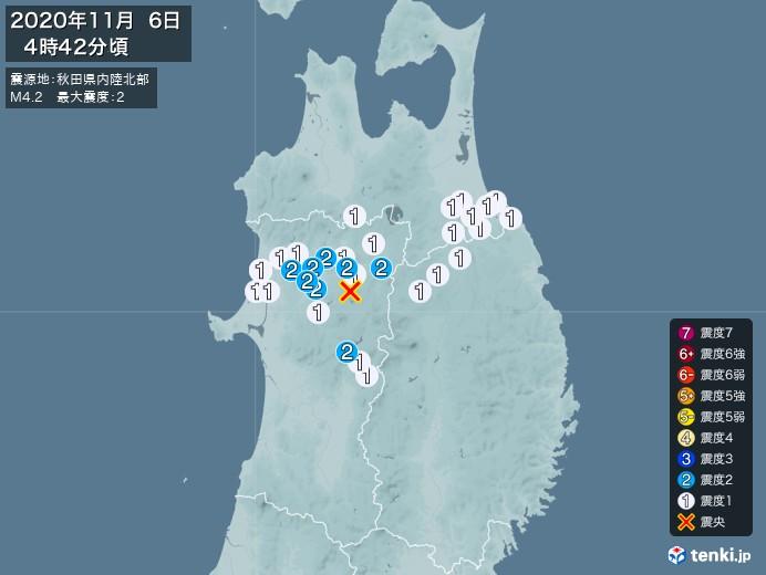 地震情報(2020年11月06日04時42分発生)