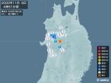 2020年11月06日04時51分頃発生した地震