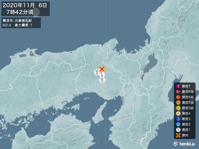 地震情報(2020年11月06日07時42分発生)