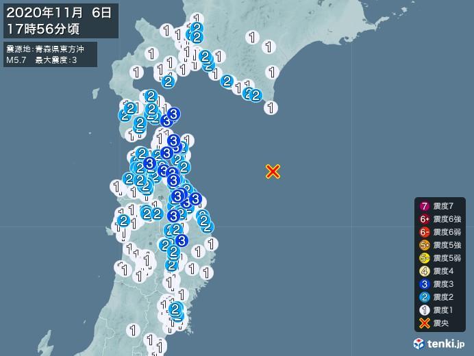 地震情報(2020年11月06日17時56分発生)