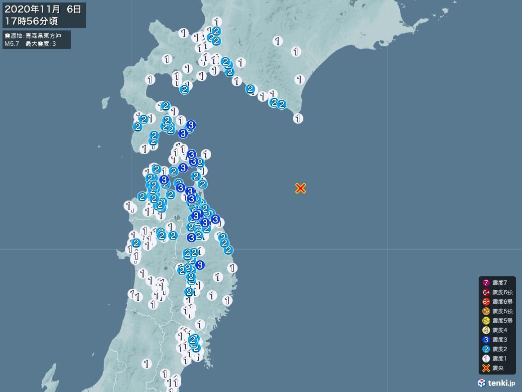 地震情報 2020年11月06日 17時56分頃発生 最大震度:3 震源地:青森県東方沖(拡大画像)