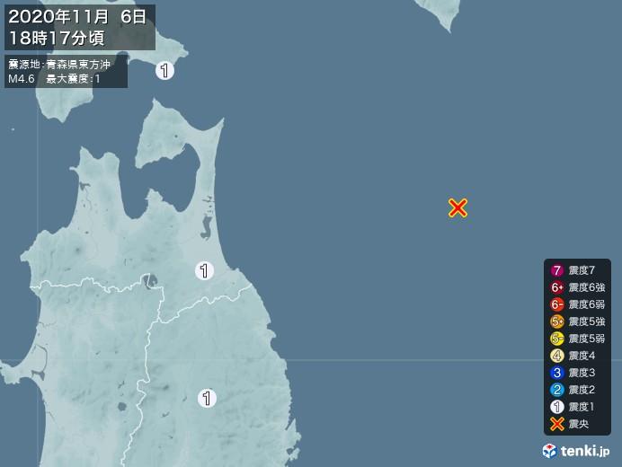 地震情報(2020年11月06日18時17分発生)