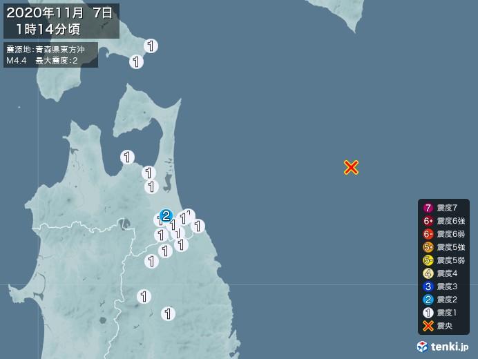 地震情報(2020年11月07日01時14分発生)