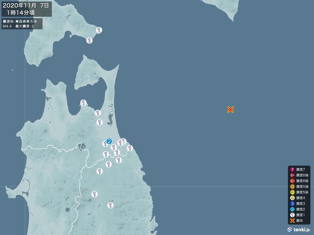 地震情報 2020年11月07日 01時14分頃発生 最大震度:2 震源地:青森県東方沖(拡大画像)