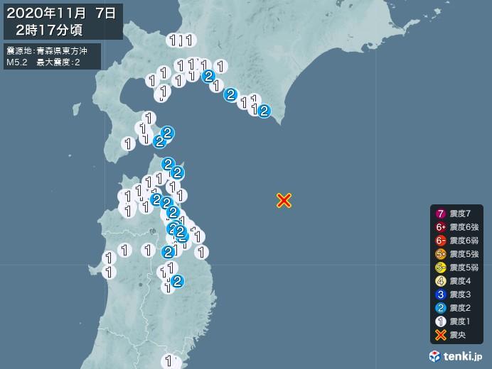 地震情報(2020年11月07日02時17分発生)