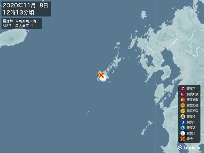 地震情報(2020年11月08日12時13分発生)