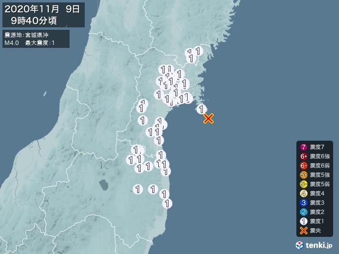 地震情報(2020年11月09日09時40分発生)