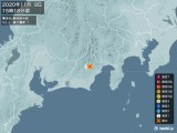 2020年11月09日15時18分頃発生した地震