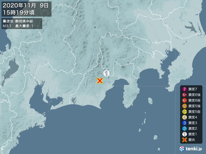 地震情報(2020年11月09日15時19分発生)