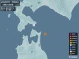 2020年11月10日04時04分頃発生した地震