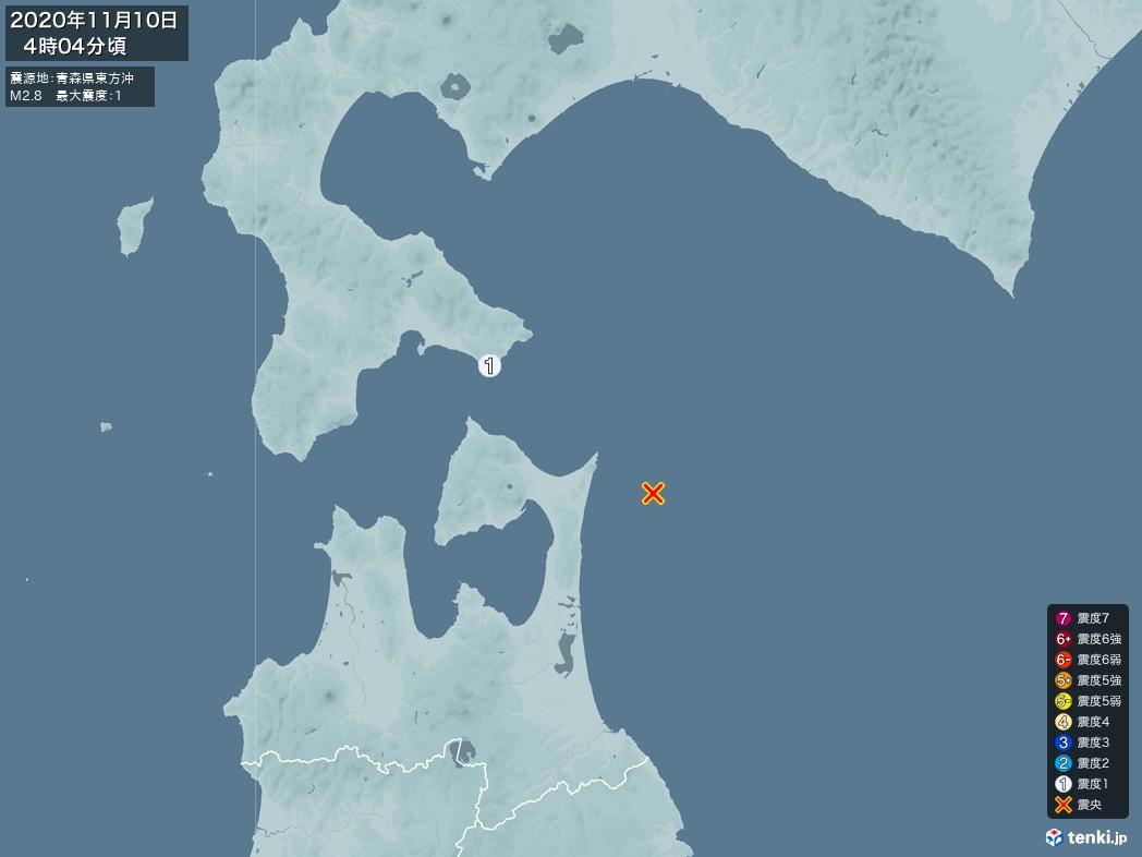 地震情報 2020年11月10日 04時04分頃発生 最大震度:1 震源地:青森県東方沖(拡大画像)