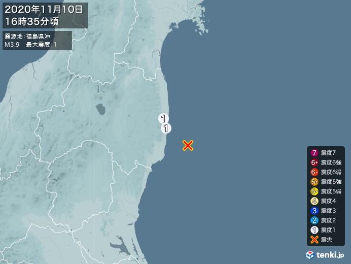 地震情報(2020年11月10日16時35分発生)