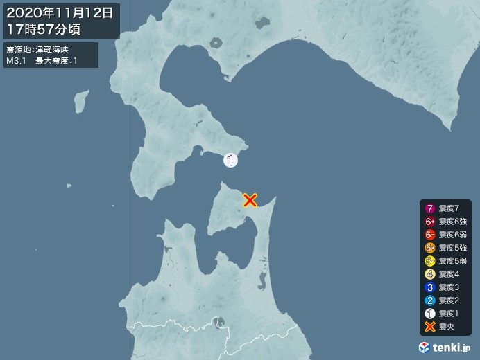 地震情報(2020年11月12日17時57分発生)