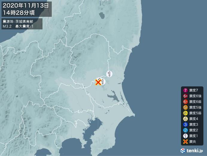 地震情報(2020年11月13日14時28分発生)