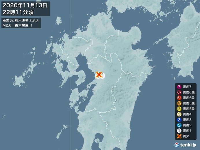 地震情報(2020年11月13日22時11分発生)