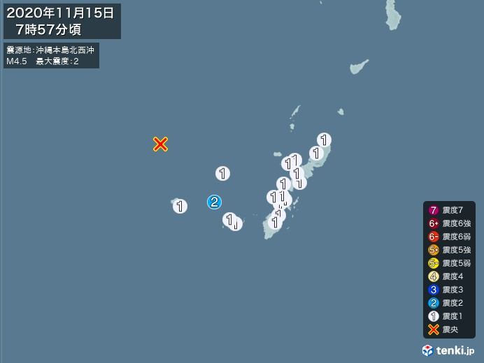 地震情報(2020年11月15日07時57分発生)