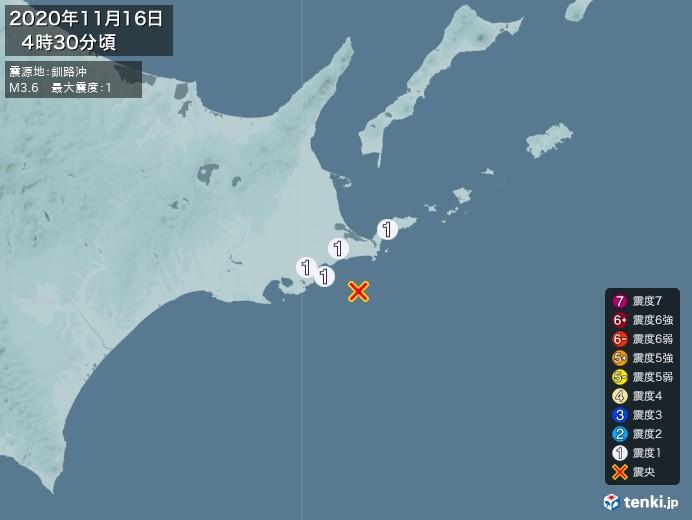 地震情報(2020年11月16日04時30分発生)