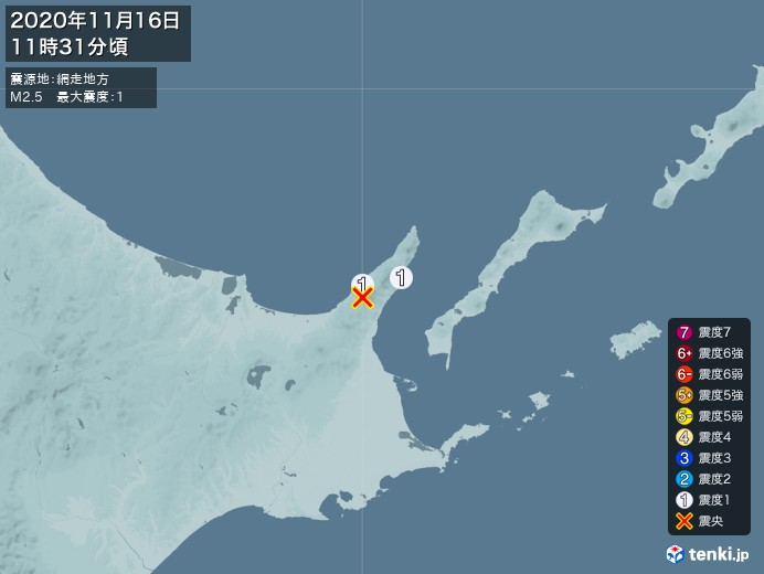 地震情報(2020年11月16日11時31分発生)