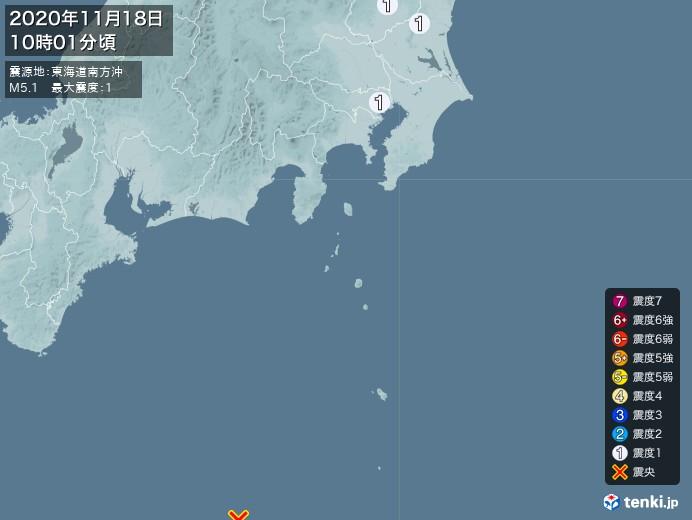 地震情報(2020年11月18日10時01分発生)