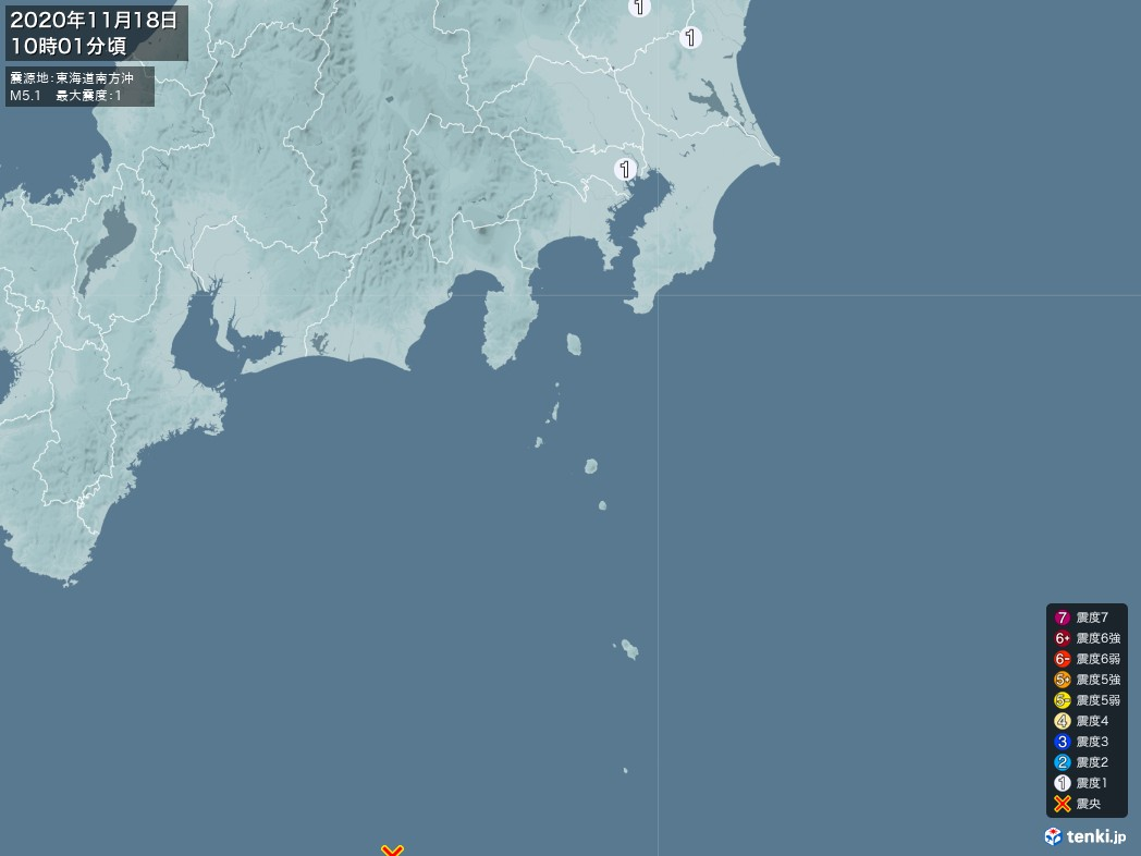 地震情報 2020年11月18日 10時01分頃発生 最大震度:1 震源地:東海道南方沖(拡大画像)