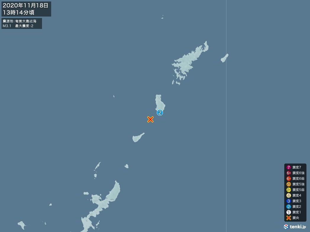 地震情報 2020年11月18日 13時14分頃発生 最大震度:2 震源地:奄美大島近海(拡大画像)