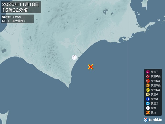 地震情報(2020年11月18日15時02分発生)
