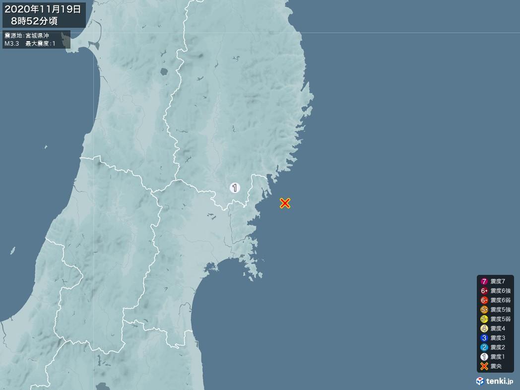 地震情報 2020年11月19日 08時52分頃発生 最大震度:1 震源地:宮城県沖(拡大画像)