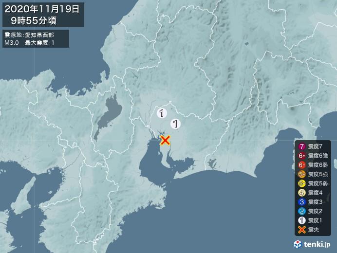 地震情報(2020年11月19日09時55分発生)