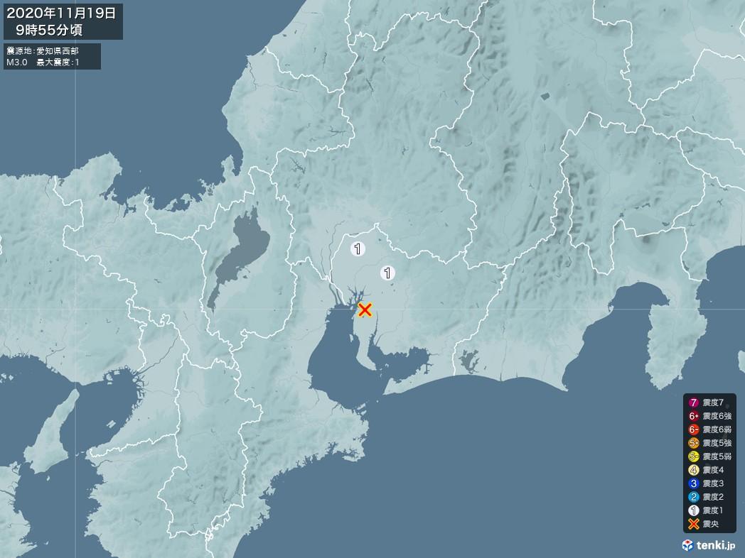 地震情報 2020年11月19日 09時55分頃発生 最大震度:1 震源地:愛知県西部(拡大画像)