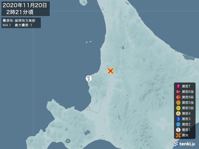 地震情報(2020年11月20日02時21分発生)