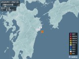 2020年11月21日02時54分頃発生した地震