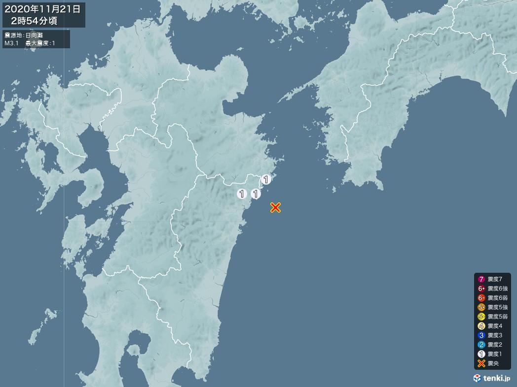 地震情報 2020年11月21日 02時54分頃発生 最大震度:1 震源地:日向灘(拡大画像)