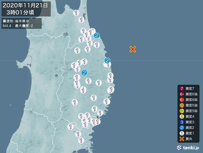 地震情報(2020年11月21日03時01分発生)