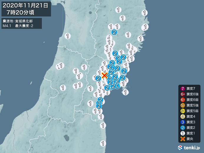 地震情報(2020年11月21日07時20分発生)