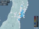 2020年11月21日07時20分頃発生した地震